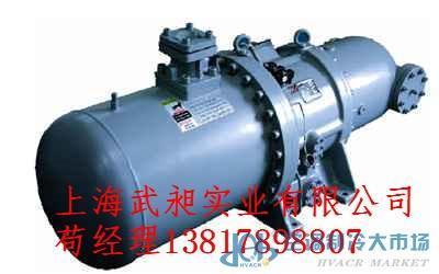 复盛SRG600系列螺杆制冷压缩机