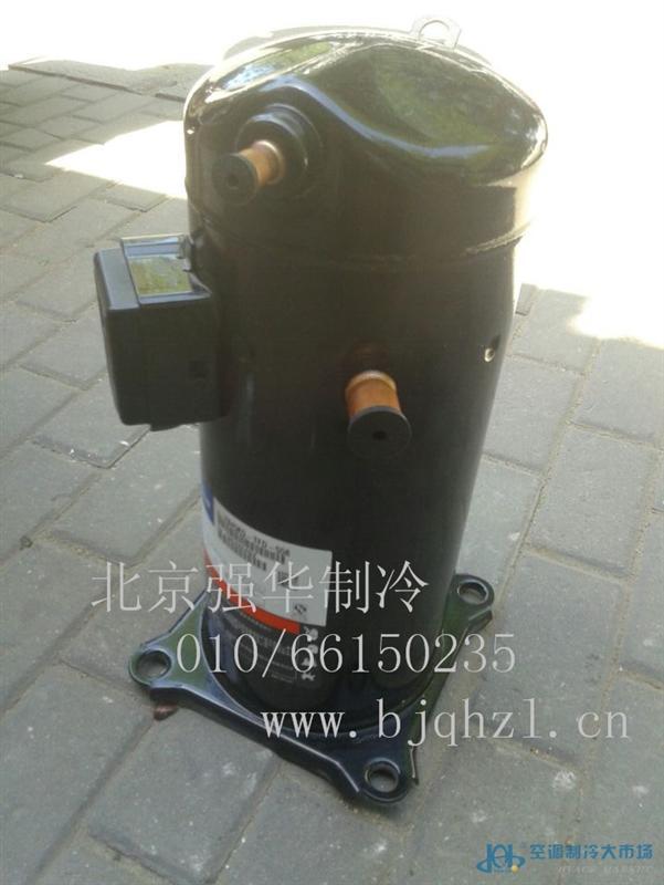 艾默生谷轮ZB冷冻涡旋压缩机 ZB26KQE-PFJ-558