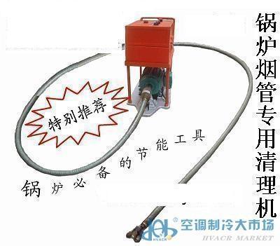 锅炉烟管清理机、电动锅炉烟管刷