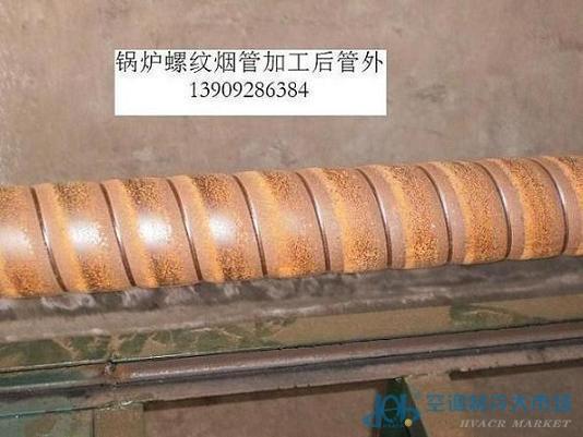 锅炉螺纹烟管加工