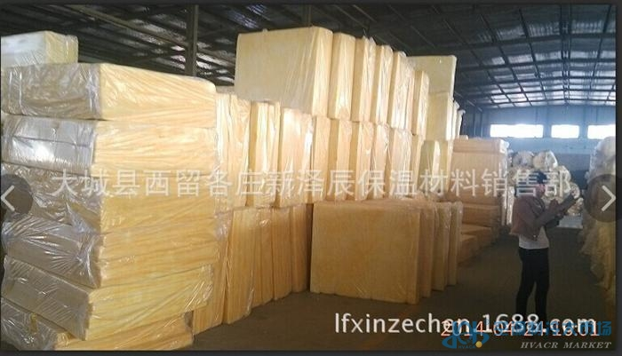大城县西留各庄新泽辰保温材料销售部 玻璃棉板 玻璃棉