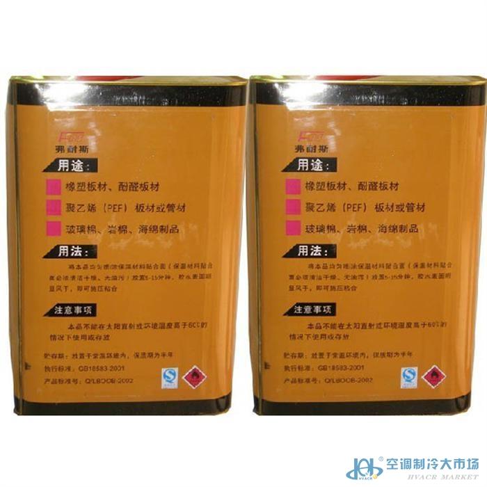 【品质保证】厂家直销供应橡塑板材 聚乙烯板材 保温胶