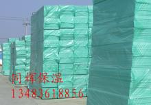 挤塑板 地暖专用挤塑板 2-3厘米挤塑板 保温板