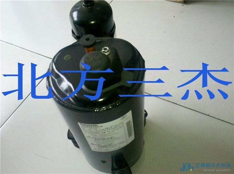 松下空调压缩机 R22 2V32S225 220V 2P 转子式