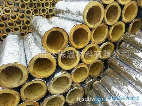 厂家直销专业生产销售保温材料高品质优质玻璃棉管
