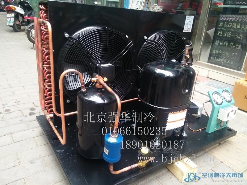 TAG4561T 法国泰康制冷机组 冷凝机组 5HP
