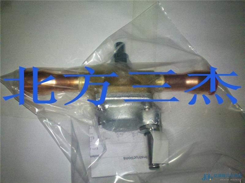 丹佛斯电磁阀阀体 EVR25 032F2207  11分焊口