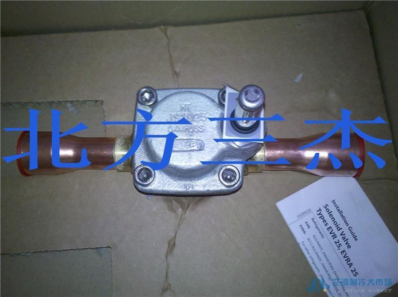 丹佛斯电磁阀阀体 EVR25 032F2208 11分焊口