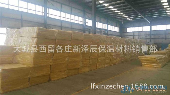 厂家直销优质 保温板、玻璃棉、玻璃棉板