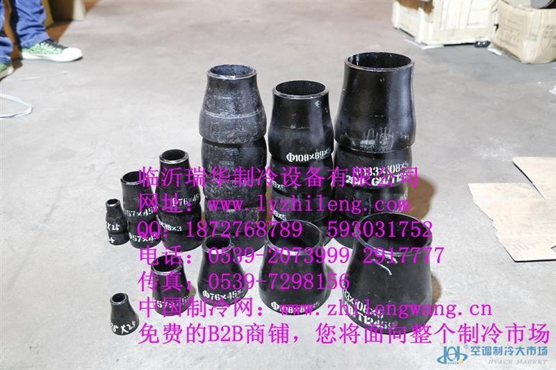 瑞华氨制冷制冷配件批发多种型号变径