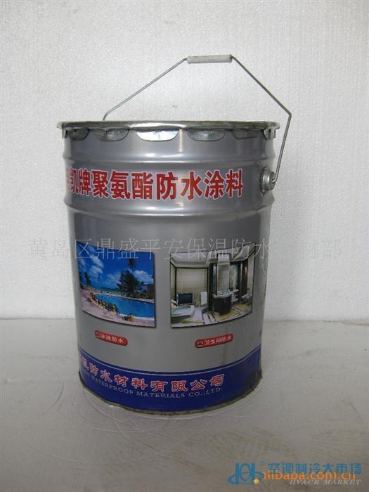 青岛开发区聚氨酯防水涂料