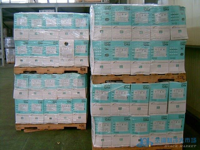 巨化R134a制冷剂工厂价格HFC134a