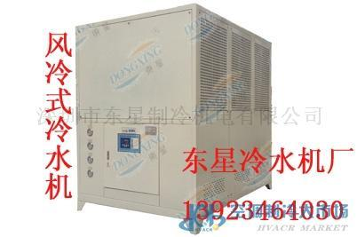 原装进口_通用型工业冷水机