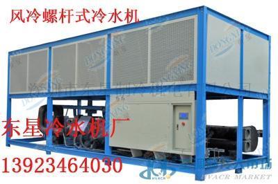 12P风冷式冷水机 低温冷冻机 专供配套制冷设备