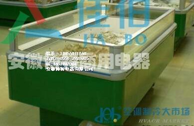 保鲜型冷柜 可定做超市风冷单岛柜