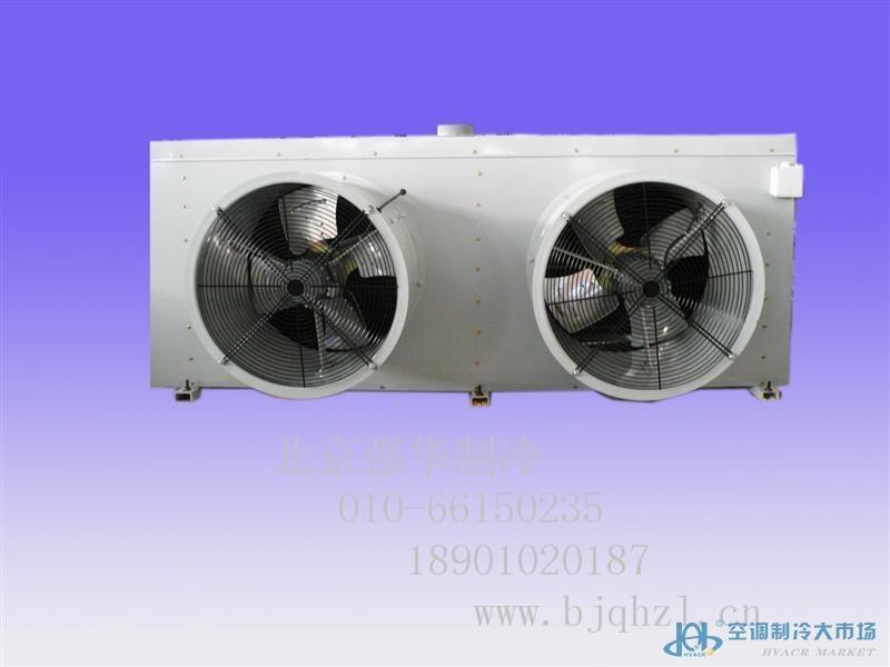 冷藏库冷冻库速冻库专用吊顶式冷风机DL-40/DD-30/DJ-2