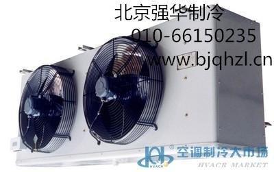 冷库 制冷设备 DD40 吊顶式冷风机 蒸发器 空气冷却器