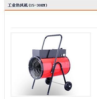 哈尔滨直销15000W-30000W移动圆筒热风机