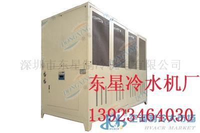 珠海、汕头、惠州代理40hp冷水机组