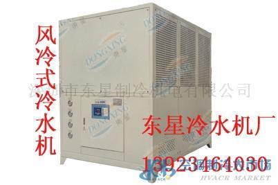 打造价50p冷冻机