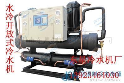 20P水冷式冷水机 工业制水机 冷水机组