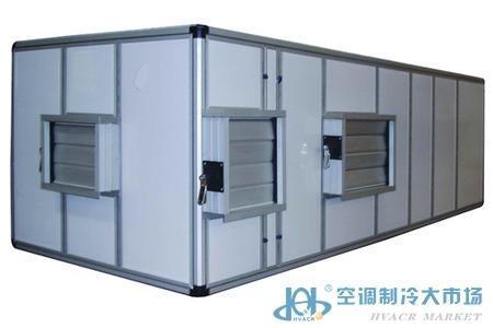 洁净空调品牌-洁净空调机组