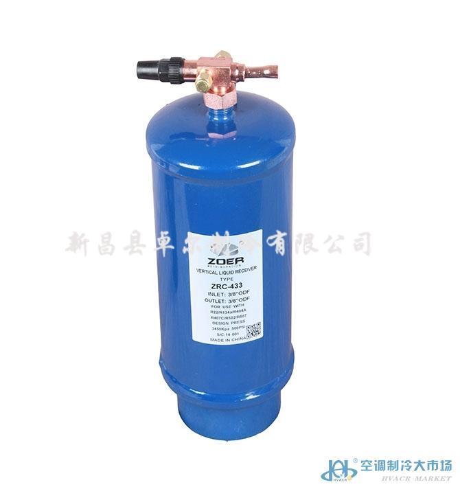 酒泉制冷空调配件立式储液器ZRC-433 冷却剂储液罐