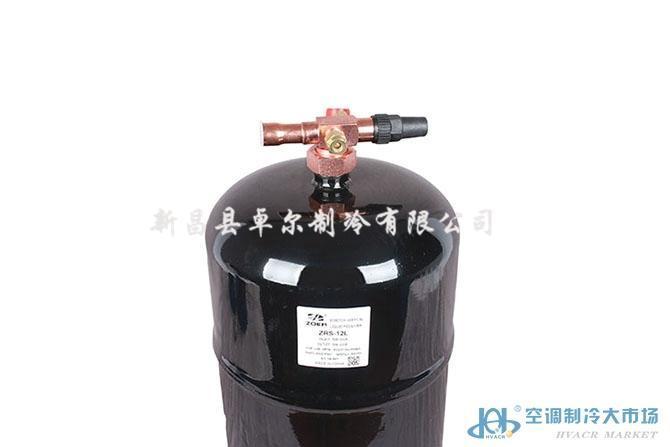 福建 制冷机组零配件 制冷空调配件拉伸立式储液器ZRS-