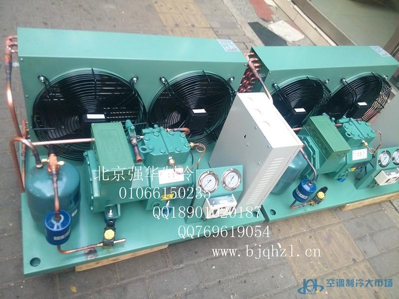 杭州比泽尔2CC-4.2冷库机组、保鲜机组、4P机组