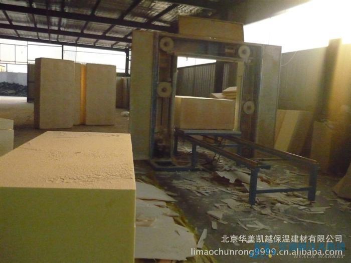 外墙改性超轻酚醛泡沫保温板生产  超轻酚醛保温板价格