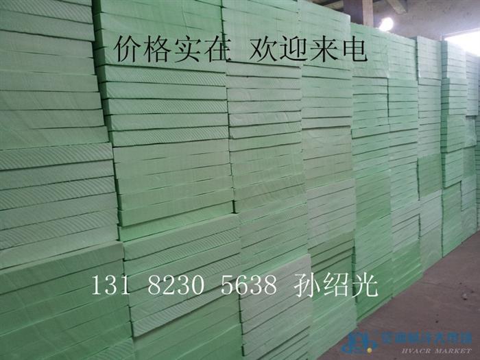 大批量 XPS 挤塑板 外墙保温材料