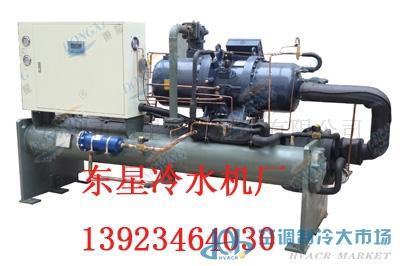 内蒙古冷冻机厂--50P水冷螺杆式冷水机