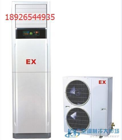 广东工业防爆空调厂家- BGKT7.5