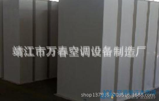 【商家直销】可定制无机玻璃钢风管  低噪声无机玻璃钢