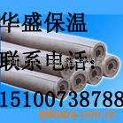 【超越保温】高压聚乙烯管板,岩棉板,离心玻璃棉