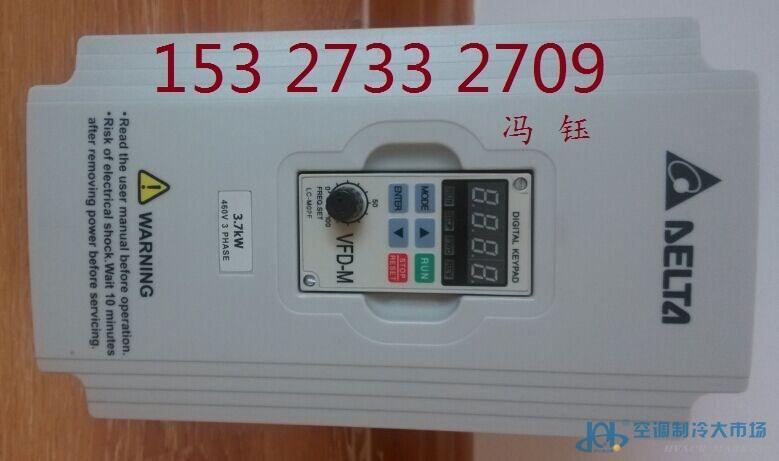 台达变频器,VFD037M43A,VFD-M变频器
