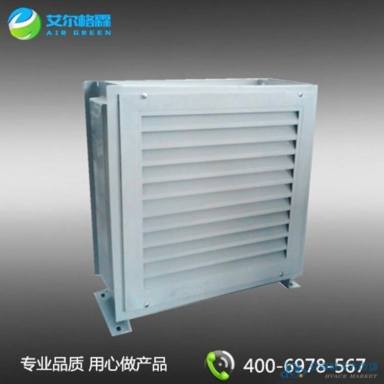 GS热水暖风机下送风型