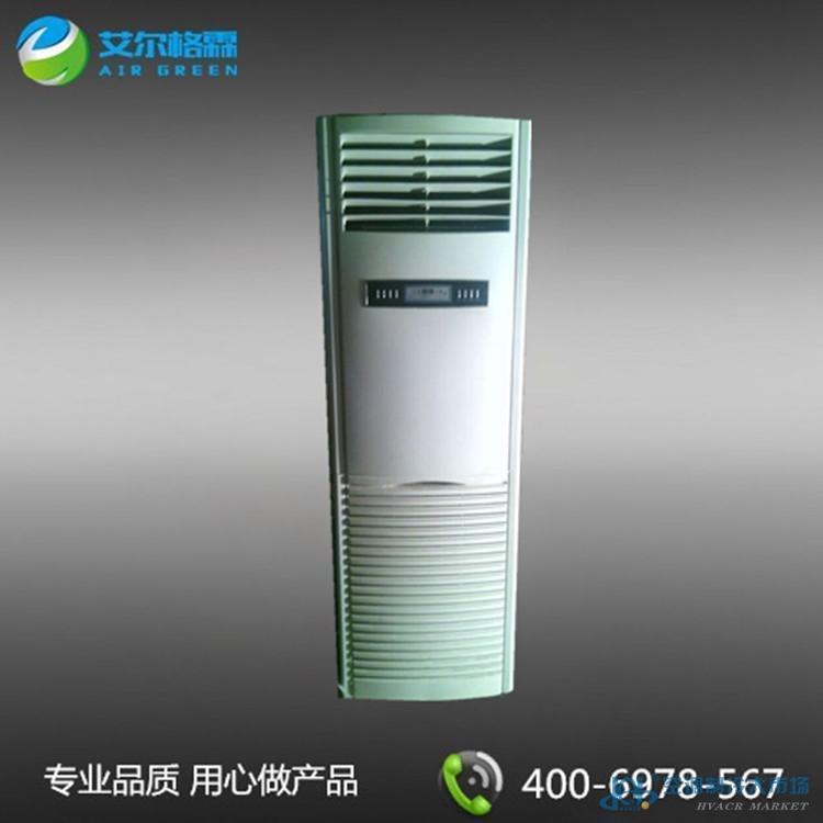 德州柜式风机盘管水温空调FP-LZ