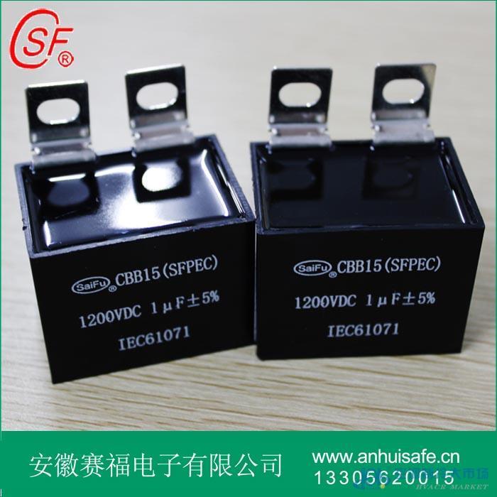 IGBT专用高频吸收电容 0.47UF 1200VDC