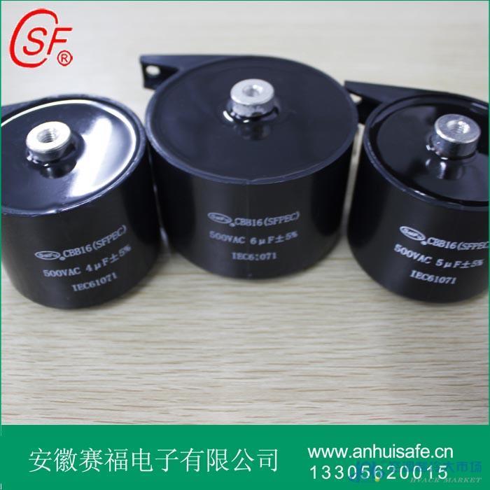 逆变焊机直流滤波电容器20UF1400V