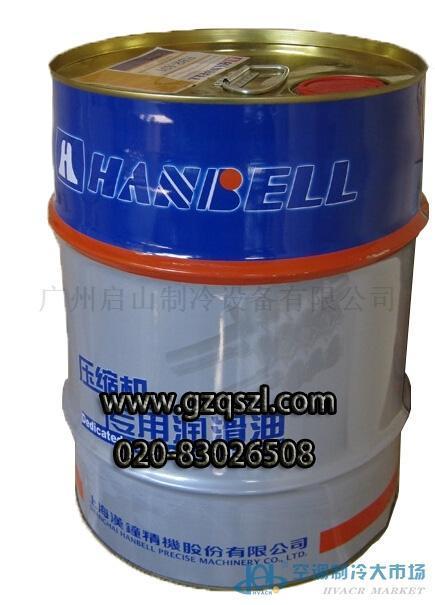 汉钟HBR-A01冷冻油 螺杆压缩机冷冻油