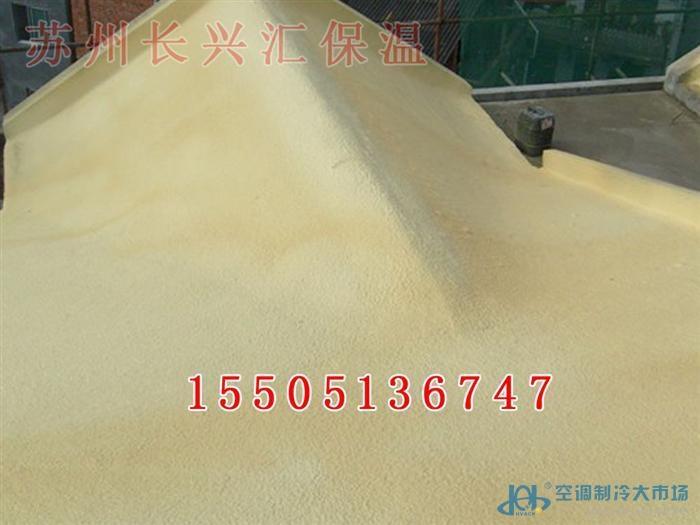 江苏地区聚氨酯喷涂发泡施工包工包料
