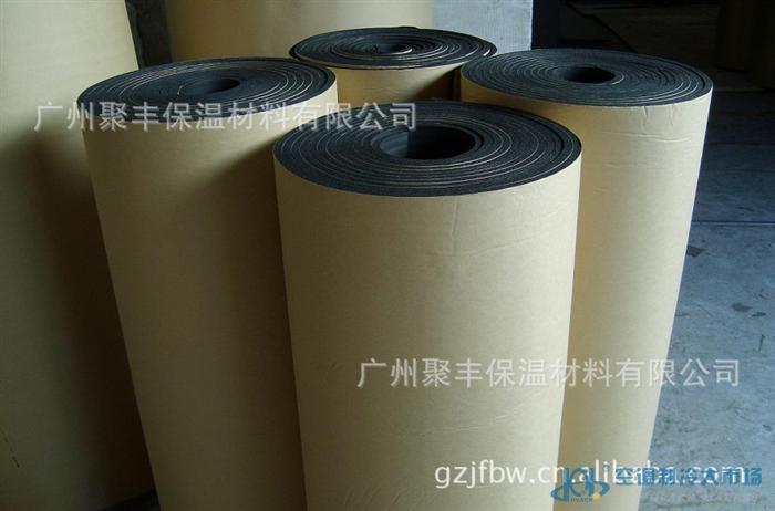 广东广州橡塑发泡海绵自粘板,橡塑保温材料自粘板
