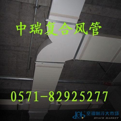 不燃抗菌型双面彩钢板复合风管