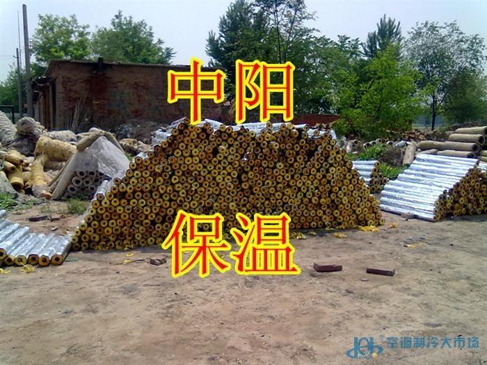 管道保温材料—玻璃棉管,大城厂家低价销售,让
