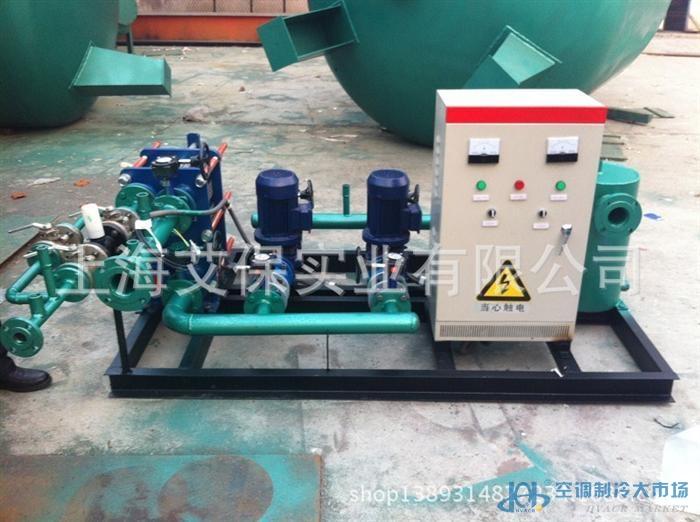 新疆采暖机组 汽水换热机组 换热机组 板式换热站 供暖