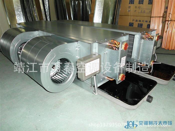 【空调生产厂家】大批量优惠特供FP型卡式风机盘管 110