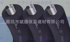 本公司专业生产各类橡塑保温管,橡塑海绵,价格优