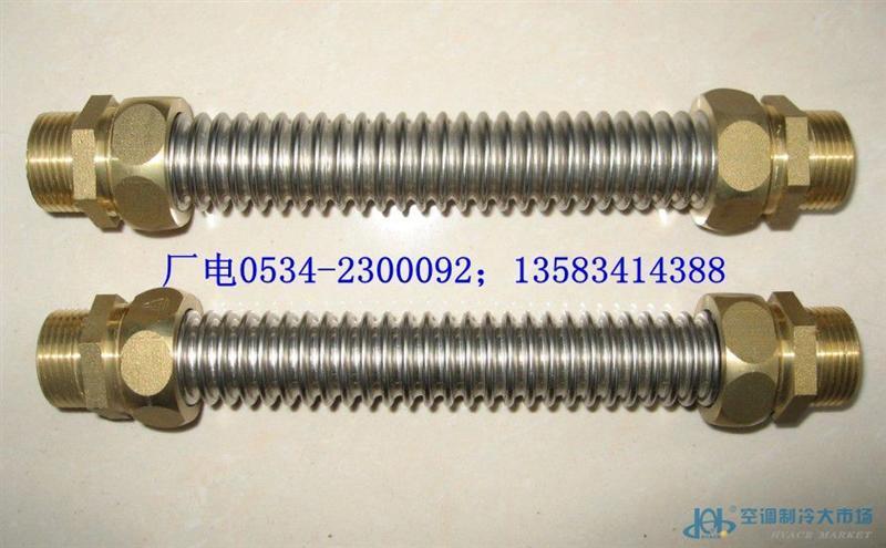 空调水系统波纹管、空调末端软连接