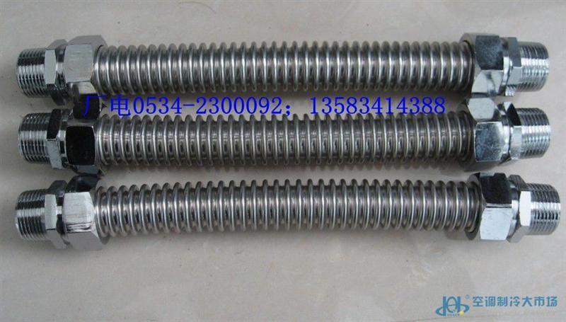 厂家销售空调末端水系统波纹管、软连接DN20